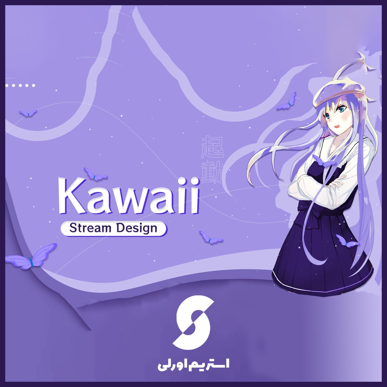 اورلی Kawaii