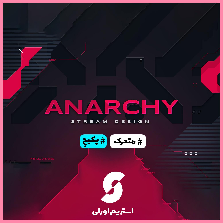 اورلی Anarchy